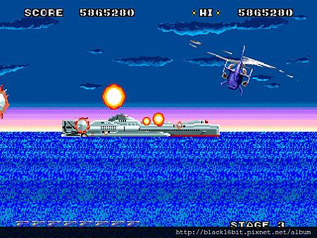 藍色霹靂號 Super Thunder Blade013.png
