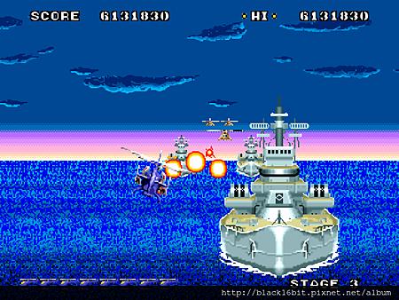 藍色霹靂號 Super Thunder Blade014.png