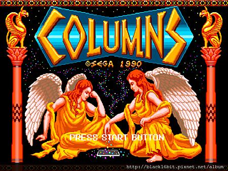 魔法寶石 Columns 001