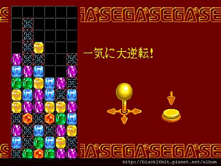魔法寶石 Columns 004