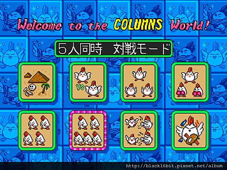 魔法寶石3 Columns III 001