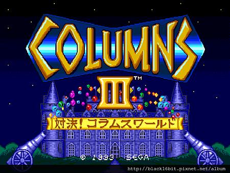 魔法寶石3 Columns III 003