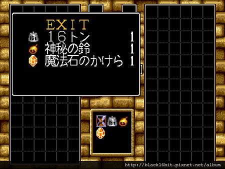魔法寶石3 Columns III 005