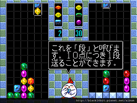 魔法寶石3 Columns III 012