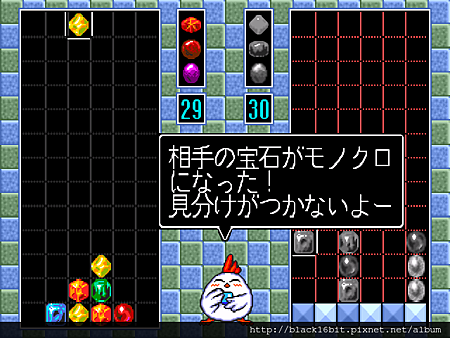 魔法寶石3 Columns III 014
