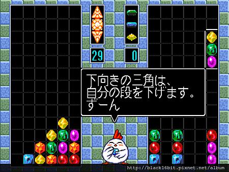 魔法寶石3 Columns III 015