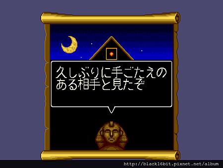 魔法寶石3 Columns III 035