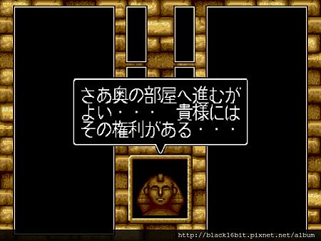 魔法寶石3 Columns III 039