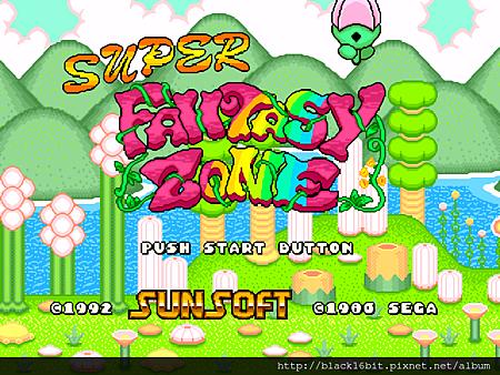 超級幻想空間 Super Fantasy Zone 000.png