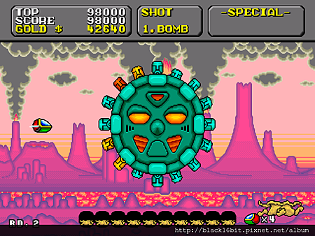 超級幻想空間 Super Fantasy Zone 009.png