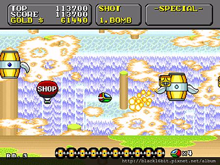 超級幻想空間 Super Fantasy Zone 010.png