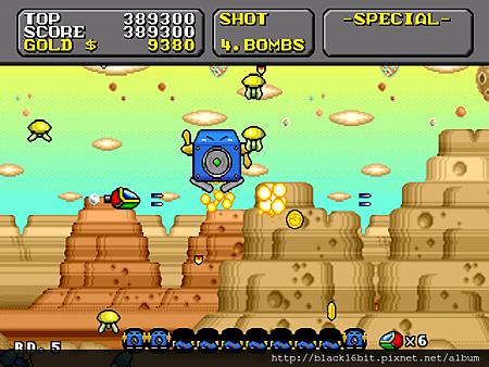 超級幻想空間 Super Fantasy Zone 023.png