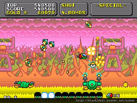 超級幻想空間 Super Fantasy Zone 027.png