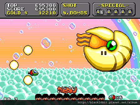 超級幻想空間 Super Fantasy Zone 032.png