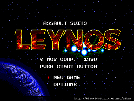 重裝機兵 Assault Suits Leynos 000.png
