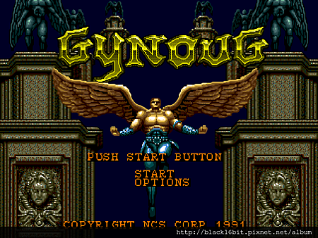 翼族戰士 Gynoug 000.png