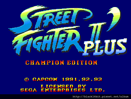 快打旋風2 Street Fighter II' Plus - Champion Edition 000.png