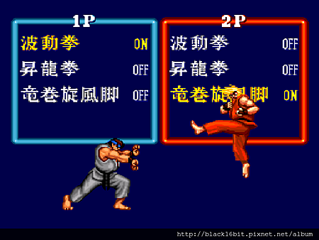 快打旋風2 Street Fighter II' Plus - Champion Edition 002.png