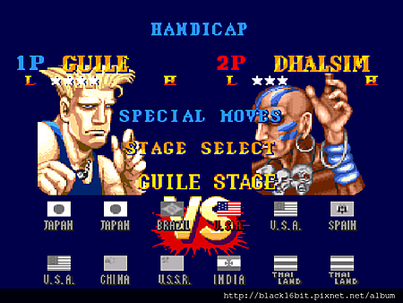 快打旋風2 Street Fighter II' Plus - Champion Edition 011.png