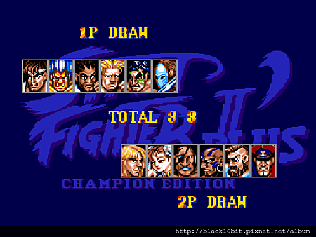 快打旋風2 Street Fighter II' Plus - Champion Edition 017.png