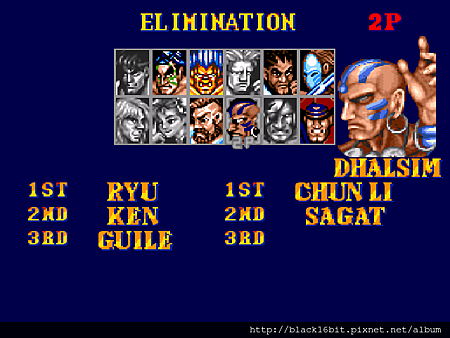快打旋風2 Street Fighter II' Plus - Champion Edition 019.png