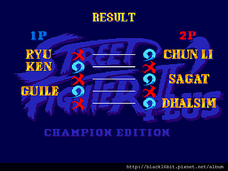 快打旋風2 Street Fighter II' Plus - Champion Edition 026.png