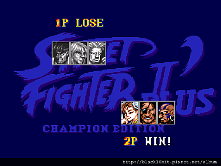 快打旋風2 Street Fighter II' Plus - Champion Edition 027.png