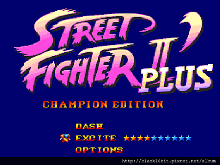 快打旋風2 Street Fighter II' Plus - Champion Edition 034.png