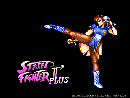 快打旋風2 Street Fighter II' Plus - Champion Edition 053.png