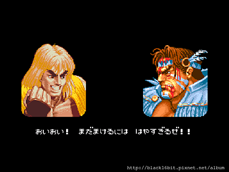 超級快打旋風2 Super Street Fighter II a005