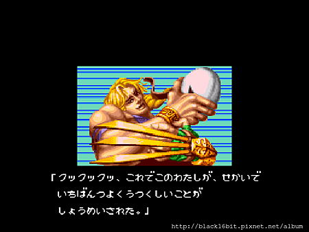 超級快打旋風2 Super Street Fighter II a023