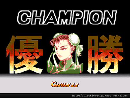 超級快打旋風2 Super Street Fighter II a026