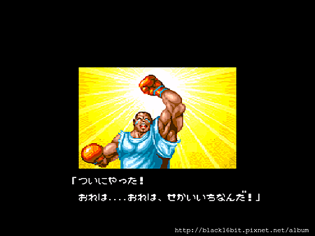 超級快打旋風2 Super Street Fighter II a025
