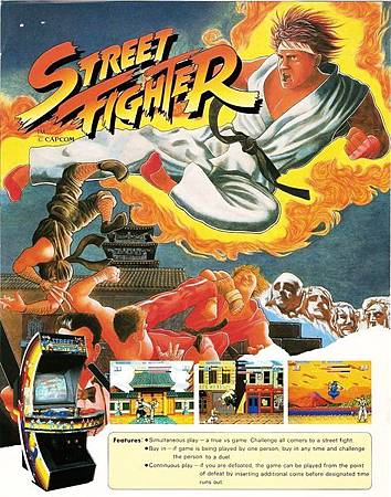 Street_Fighter_flyer