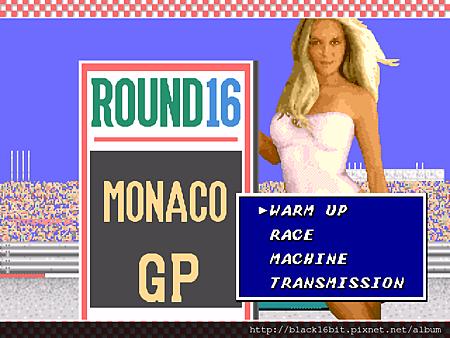 Super Monaco Grand Prix 超級摩納哥賽車 006