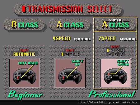 Super Monaco Grand Prix 超級摩納哥賽車 010