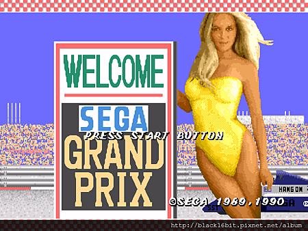 Super Monaco Grand Prix 超級摩納哥賽車 020