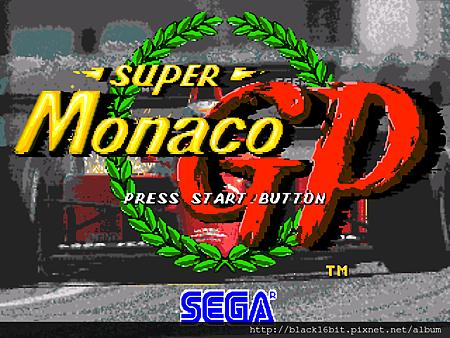 Super Monaco Grand Prix 超級摩納哥賽車 021