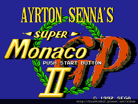 Ayrton Senna's Super Monaco GP II 超級摩納哥賽車2 000.png