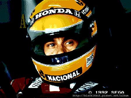 Ayrton Senna's Super Monaco GP II 超級摩納哥賽車2 002.png