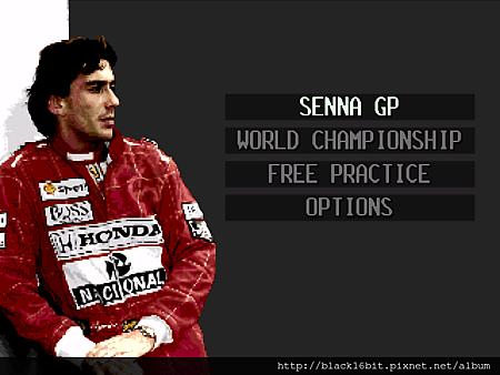 Ayrton Senna's Super Monaco GP II 超級摩納哥賽車2 004.png