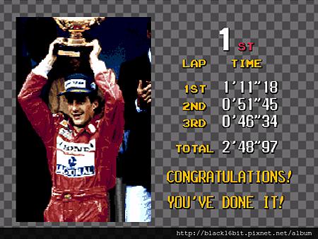 Ayrton Senna's Super Monaco GP II 超級摩納哥賽車2 015.png