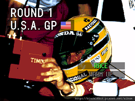 Ayrton Senna's Super Monaco GP II 超級摩納哥賽車2 018.png