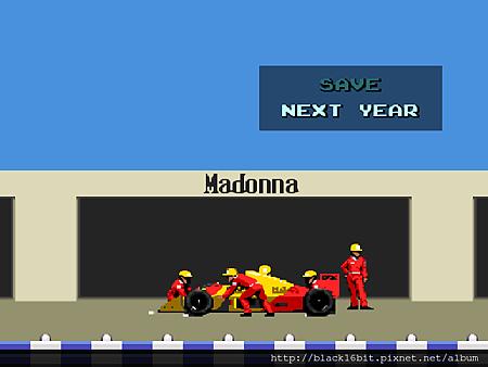 Ayrton Senna's Super Monaco GP II 超級摩納哥賽車2 081.png