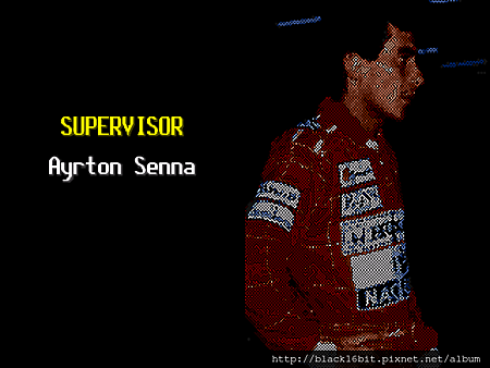 Ayrton Senna's Super Monaco GP II 超級摩納哥賽車2 083.png