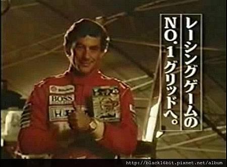 Ayrton Senna's Super Monaco GP II Japanese Commercial