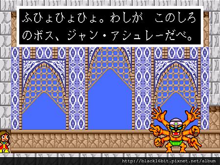 天空魔城 Alex Kidd in the Enchanted Castle 049