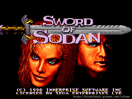 蘇丹之劍 Sword of Sodan 000.png