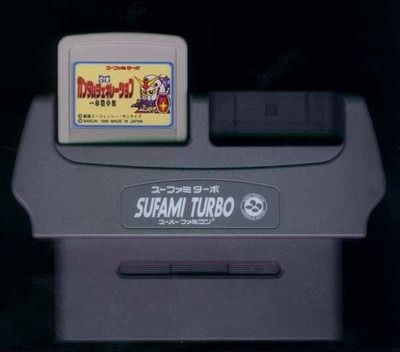 1996 super famicom sufami turbo