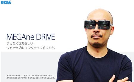 MEGAone DRIVE